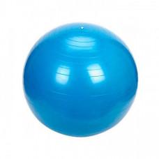 Гимнастический мяч ORTO Body Boll 65 см с BRQ синий