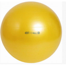 Гимнастический мяч ORTO Body Boll 75 см с BRQ желтый