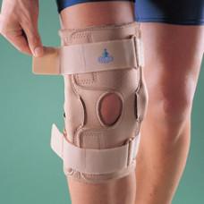 Бандаж на коленный сустав (наколенник) жесткий 1032, OPPO