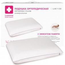 Подушка классическая ортопедическая с эффектом памяти Luomma 40х60х12 см LUMF-530